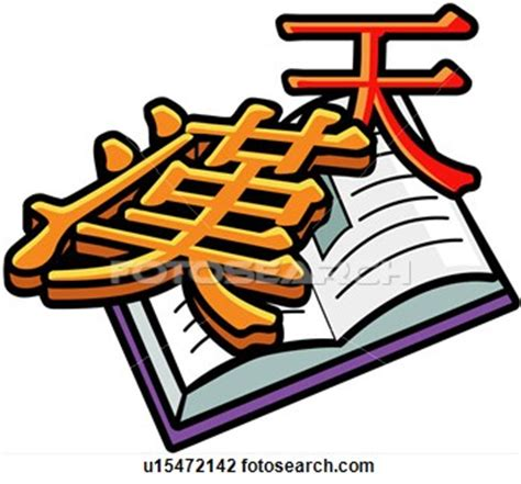 How to write Chinese argumentative essay